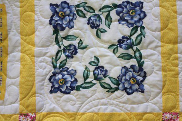 Grandmother's Handkerchief Quilt